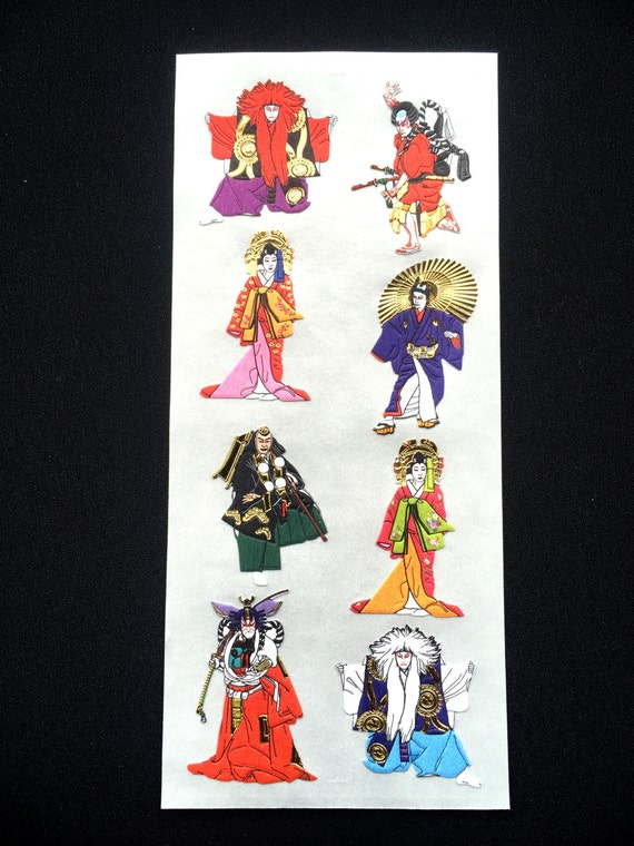 Japanese Stickers - Kabuki Stickers - Traditional Japanese Stickers - Japanese Theater Stickers  - Chiyogami Paper Stickers  (S189)