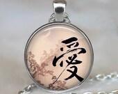 Love kanji pendant, Japanese kanji pendant Valentine pendant Valentine necklace Valentine gift Kanji necklace, Kanji keychain key chain