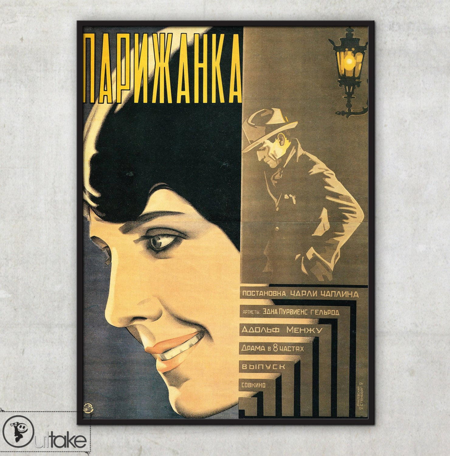 Wall art print Vintage Movie poster Woman of Paris by