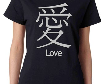 Chinese Symbol for Love Women T-Shirt for Birthdays Parties Events