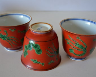 Set of three Japanese green tea cups, vintage Japanese ocha tea cups