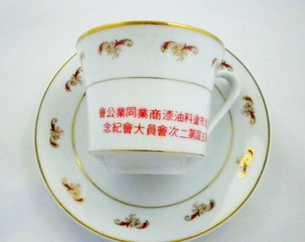 Asian Tea Cups, White and Red Tea Cups, Set of Six, White, Red and Gold Tea Cups