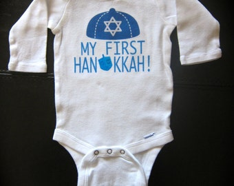 My First Hanukkah one piece gift novelty holiday