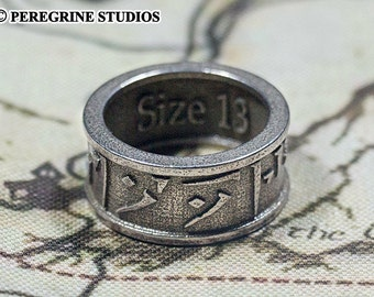 Dragon 'Forever' Ring (Stainless Steel)