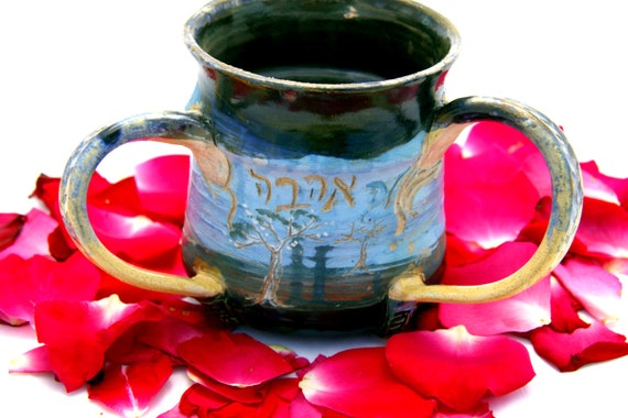Jewish Wedding Gift: Perfect Jewish Wedding Gift Hand-washing Cup For Jewish