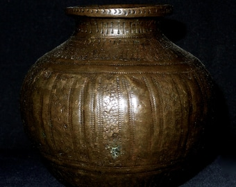 Old Bronze Ritual Incised  Buddhist Offering Pot Nepal, Tibet Beautiful Finish Great Designs