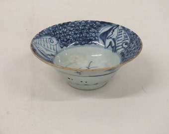 "Chinese blue and white bowl 6 7/8"" diameter, 2 1/2"" tall. Not marked"