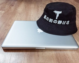 LVNR. Clothing-Reversible UZI Japanese/Arab Bucket Hat