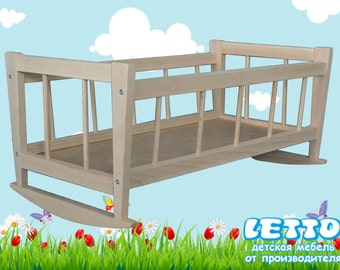 Doll Bed Cot Cradle Wooden Furniture 20 inch Gift for Girl