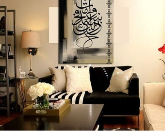 black beige typography painting print wall art interior design affordable prints