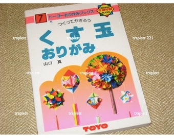 FLOWER KUSUDAMA ORIGAMI Japanese Craft  Pattern Book