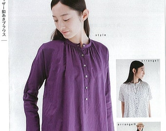M147 Adult Blouse M Pattern - Japanese M Pattern