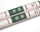 Natural Incense Sticks - Ease of Mind Series - KANKA (LEISURE) - Vetiver, Star Anise, Patchouli
