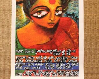 Ghats CANVAS print