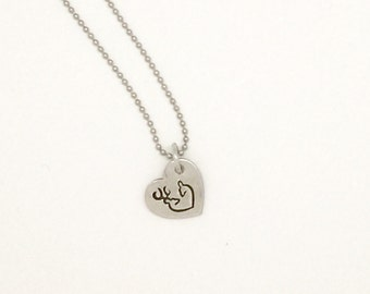 Personalized Silver Heart Charm - Hand Stamped Jewelry - Small Silver Charm 3/4 inch - Browning - Hunter - Buck Doe charm