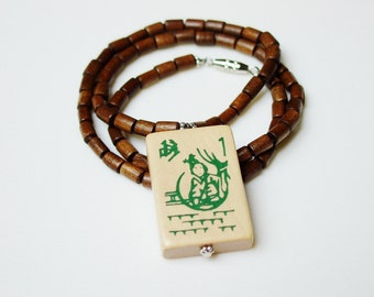 Wood Mah Jong Tile Necklace / Vintage Tile / Picture Tile / 1960s / Mah Jong Necklace / Brown / Green / Asian / Jewish / American Boxwood