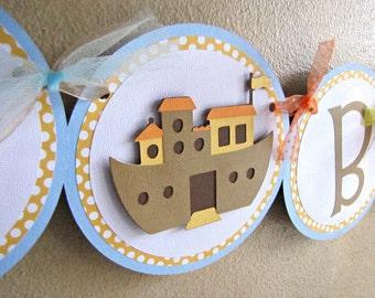Noah's Ark Party Banner, Noahs Ark Happy Birthday Banner, Noahs Ark Baby Shower Banner, Noah's Ark Birthday Party Banner, Noah's Ark Banner