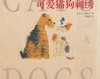 Cats and Dogs - Japanese 3 dimensional embroidery craft book (in Simplified Chinese)
