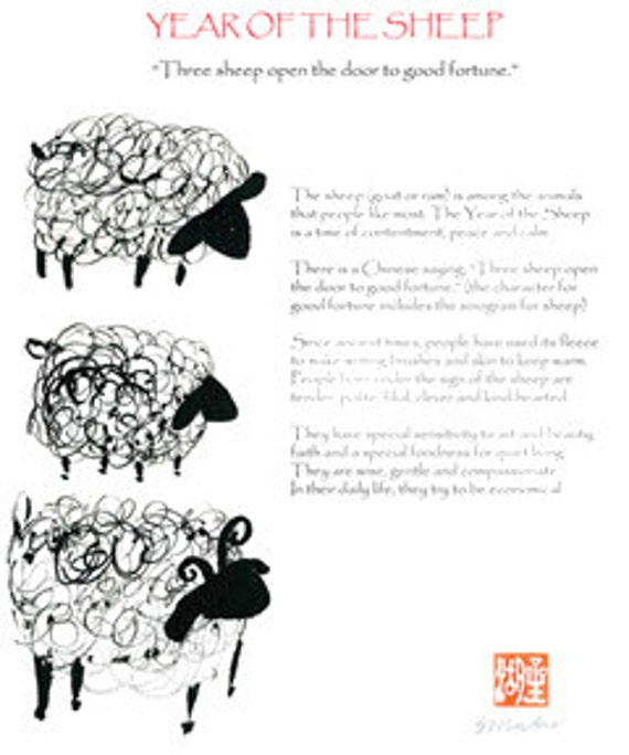 2015 chinese new year of the sheep ram goat chinese by zenbrush. Black Bedroom Furniture Sets. Home Design Ideas