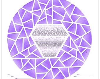Papercut Ketubah: Ice Ring IV
