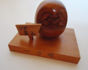 Hand Carved Wood Japanese Little Daruma.Lucky.40s