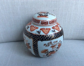 Blue, Red and Gold Chinese Lidded Ginger Jar