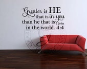 Greater is he that is in you 1 John 4 Verse Bible Inspirational Decal