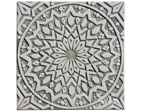 Marocain d coration murale maill e en blanc et beige - Orientalische wanddeko ...