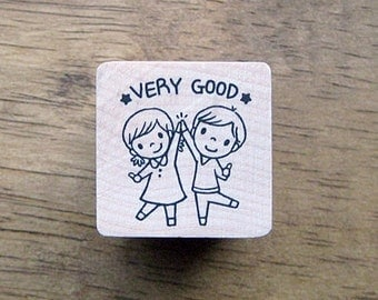 Very Good Compliment Rubber Stamp