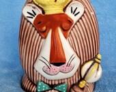 Vintage kitsch king lion very regal ceramic planter K2966