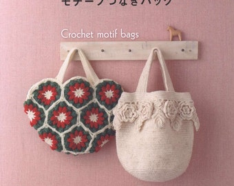 Crochet Bags, 10 Patterns, PDF Patterns, Japanese Book No.56