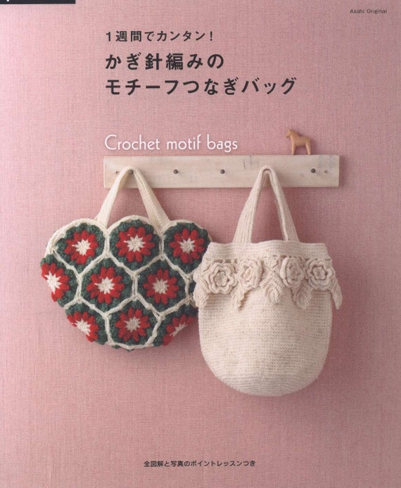 Crochet Bags 10 Patterns PDF Patterns Japanese Book by Crafterica