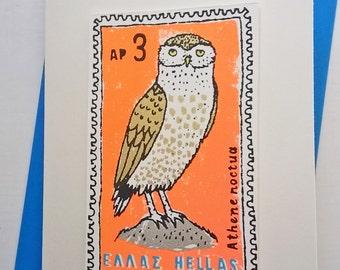 Little Owl card (greek stamp)