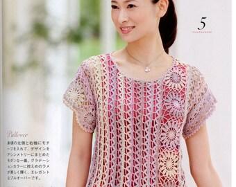 Japanese Crochet Knitting Pattern Ebook SR46
