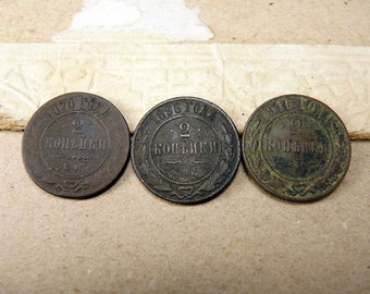 Old Russian Coin - Antique Copper Coin - 2 kopecks - set of 3 - c67