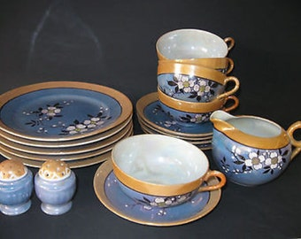 Set of 5 Luncheon Plates, Cups, Saucers, Creamer, Salt/Pepper Made in Japan MS-67