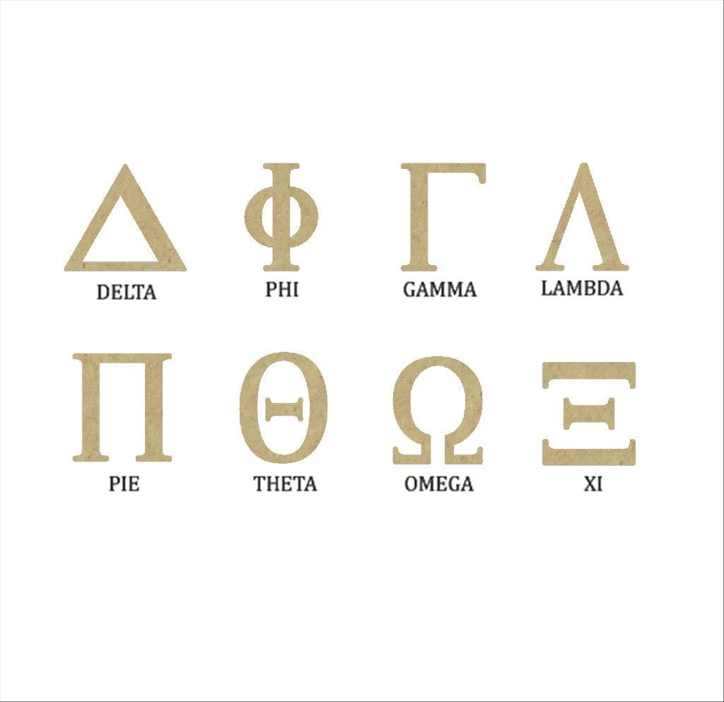 Unfinished wooden greek letters for sororities or fraternities for Buy wooden greek letters