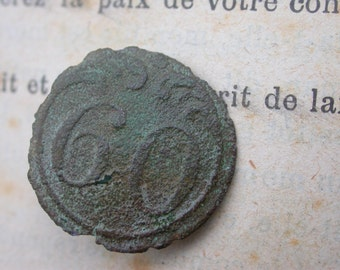 60 infantry  regiment numbered antique button Napoleon war 1812  French antique metal button military suit button army button France Paris