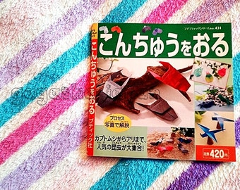 Japanese Craft book_Origami folding paper insects_Handmade Japan DIY