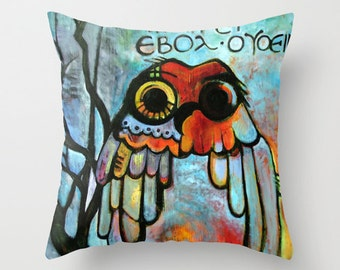 Owl Throw Pillow, Unique Owl Pillow, Whimsical Owl Decor, Owl Decor, Fine Art Decor, Animal Decor, Housewarming Gift, Fine Art Gift, Unique