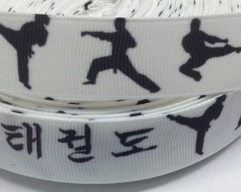 "4 Yards of 7/8"" Tae Kwon Do Grosgrain Ribbon"