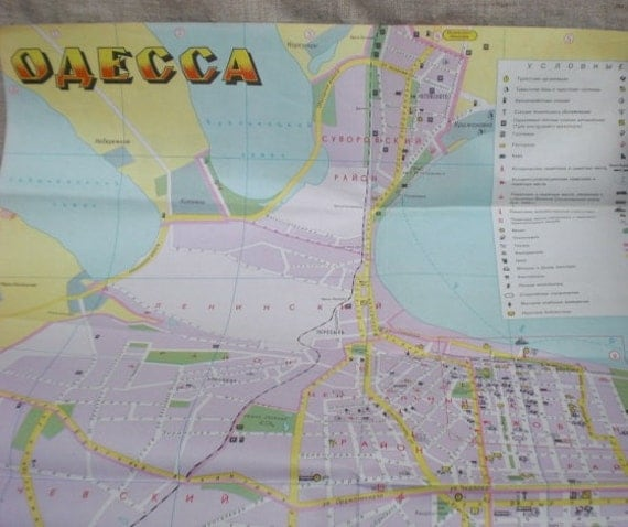 old map Ukraine USSR soviet port Odessa tourist guide sheme