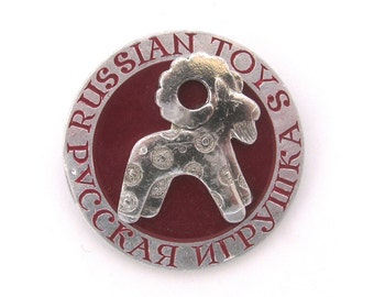 Russian Toys, Rare Badge, Zagorsk toy, Russian Folk art, Vintage collectible badge, Made in USSR
