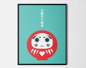Japanese Daruma Print Pop Art Wish Doll Illustration & Motivational Poster [green]