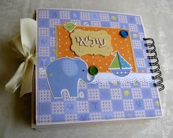 Baby Boy Mini Scrapbook Album, Baby Boy Mini Album, Baby Boy Scrapbook, Baby Boy Photo Album, Baby Boy Brag Book, Chipboard Album
