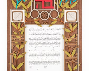 "Hope and Devotion Ketubah (30"" x 21"" x 1.5"")"