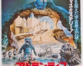 Warlords of Atlantis. Science Fiction. Fantasy. Action. Horror. Kaiju. Authentic Vintage Movie Poster. Japanese Movie Poster. Original.