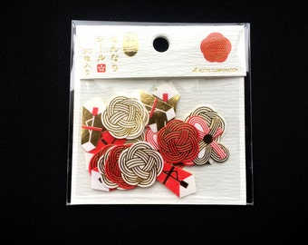 Chiyogami Paper Stickers - Japanese Stickers - Traditional Decorations For Money Envelopes (S36)
