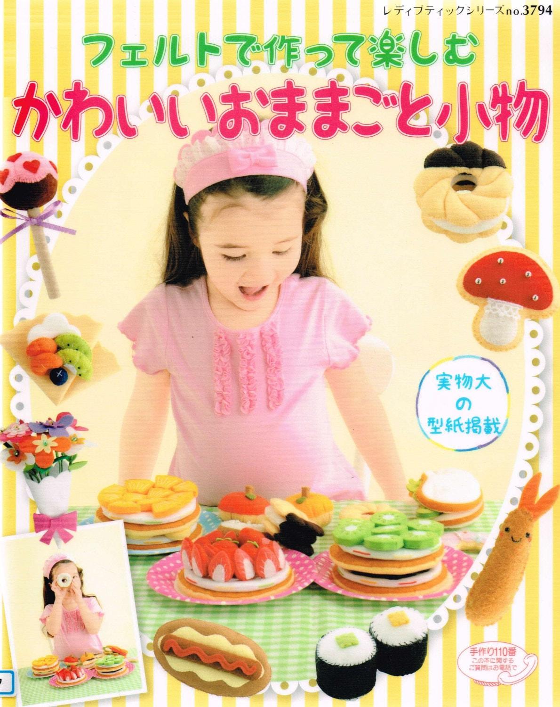 Felt craft book - Kawaii Felt Food Sweets Toy Patterns Japanese Craft Book Felt Food Set For