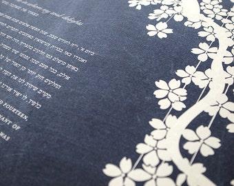 NEW Ketubah Giclée Print by Jennifer Raichman - Falling Blossoms